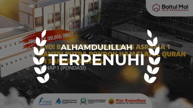 Pembangunan Pondasi Pesantren Hamalatul Qur'an Asrama Putra, Baitul Mal Nur Ramadhan