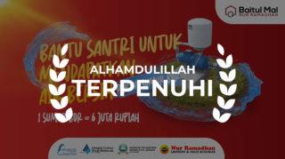 Wakaf Sumur Santri Hamalatul Quran, Baitul Mal Nur Ramadhan header campaign new