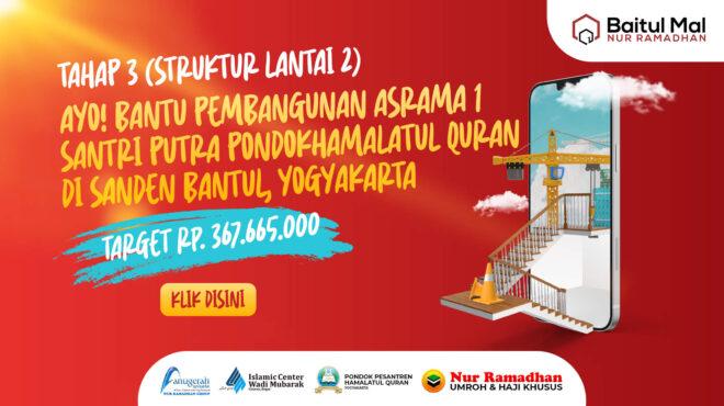 Wakaf Pembangunan Pesantren Hamalatul Quran Struktur Lantai 2 - Tahap 3, Baitul Mal Nur Ramadhan