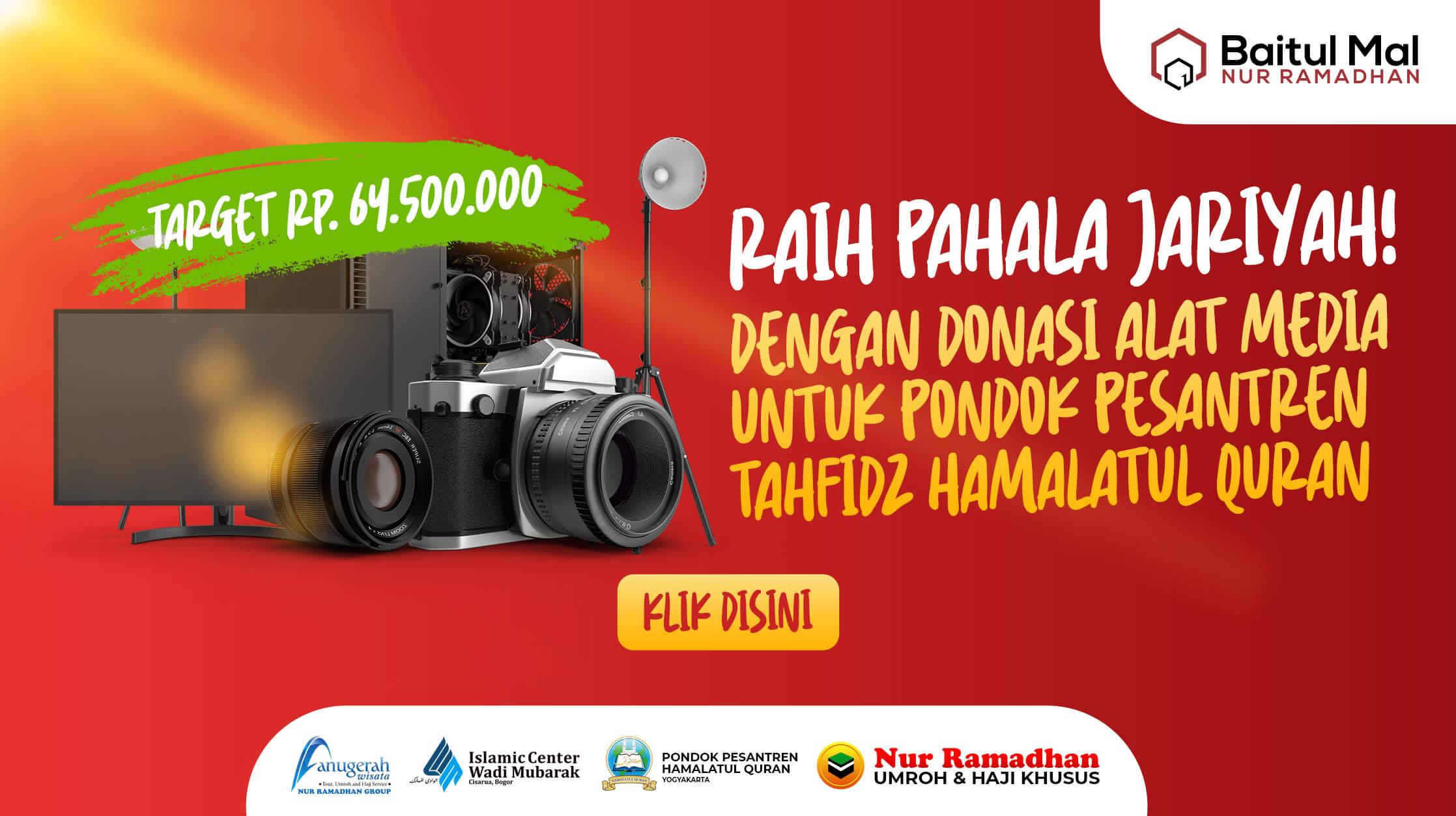header campaign, Donasi Perangkat Multi Media, Baitul Mal Nur Ramadhan