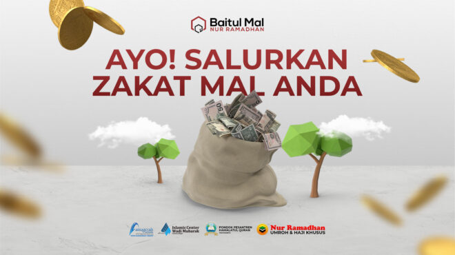 Zakat Mal, Baitul Mal Nur Ramadhan