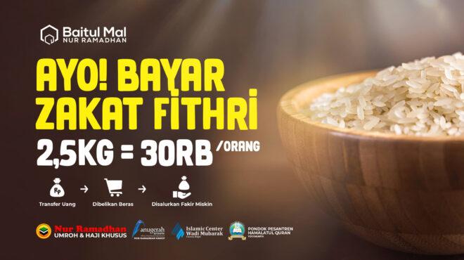 Zakat Fitrah, Baitul Mal Nur Ramadhan